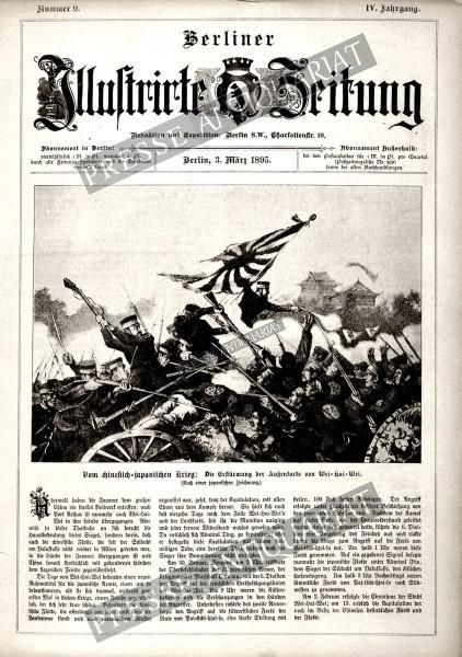 Berliner Illustrirte Zeitung, 03.03.1895 bis 09.03.1895